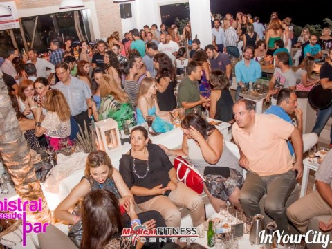 Summer Party 2013b